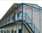 回收彩钢房钢结构,电缆线电机,木方建筑设备