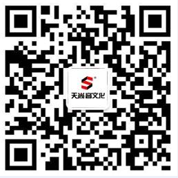 杭州演出活动公司 灯光音响租赁公司 庆典演出策划公司