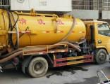 北京海淀区香山 抽污水 半小时能到吗?