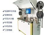卡片檢測機金屬檢測機 會員卡卡片檢測設備 金屬檢測機