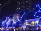 扬州大型灯光展览展示梦幻灯光节 专业安装生产灯光展
