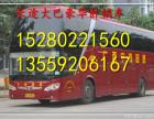 从漳州到天长的汽车时刻表13559206167大客车票价