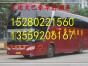 潮州到太湖的汽车直达 13559206167 长途客车要多久