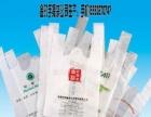 背心袋 食品马甲袋生产厂家 免费设计 量大从优