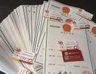 陕西AAA信誉等级、安防资质、专利申报、ISO
