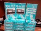 批量出售南华大学珍藏纪念扑克牌