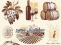 红酒代理智利葡萄酒在中国市场的新契机西安
