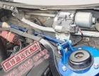 淘宝汽车平衡杆顶吧防倾拉杆车身底盘稳定加固件的作用
