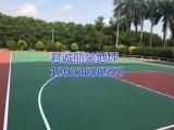 阳山篮球场地坪漆施工价格多少钱每平方君诚丽装地坪公司