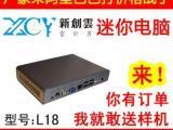 新创云专业生产联通云终端\云终端服务器配