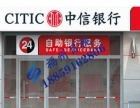 2015年中信银行招牌制作银行新门头制作-福州目视