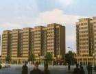 明珠家居建材广场 商住公寓 87平米