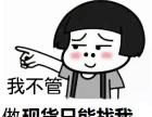 广西东交所银行托管火爆招商