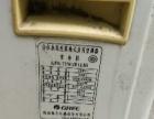 房间空调器室外机