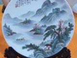 陶瓷奖盘/纪念盘设计效果图打样定做陶瓷挂盘画盘加工厂