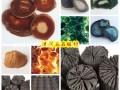 洪利玉器厂 汗蒸装饰用品系列 木炭 黄土 玛瑙片