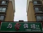 萧林西路100新华舍南门 酒楼餐饮 商业街卖场