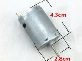 厂家R385碳刷直流电机小型吸尘器电机吹风机电机船模马达特级品