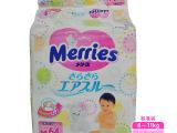 日本原装进口花王妙而舒三倍透气婴儿纸尿裤/片 尿不湿中码M64片
