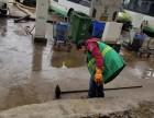 阳逻管道疏通下水道疏通化粪池清理