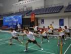 健强羽毛球专业教练授课 健强羽毛球优惠活动已开始