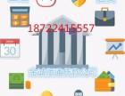 天津无抵押贷款公司