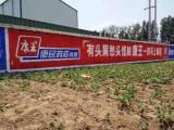 临淄刷墙广告 墙体广告单价