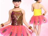 2015新款六一儿童舞蹈裙 女童表演服 孔雀舞 傣族舞 演出服