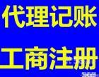 代理鄂州武汉商标注册商标设计