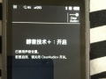 SONY NW-A35 播放器
