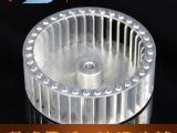 微型铝风轮 铝合金风轮 低噪音铝合金风叶 直径84高30轴孔6