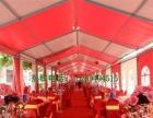 篷房租赁农村婚宴大棚满月酒篷房婚礼活动雨棚遮阳篷大型篷房