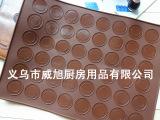 马卡龙垫Macarons专用硅胶烤箱烤盘垫 烘焙工具48孔大号