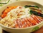 米旺火锅米线加盟费/火锅米线加盟/砂锅米线米粉加盟