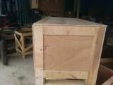 实木包装箱.机械包装箱