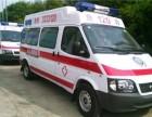 北京华远救护车租赁公司24小时救护车出租服务全国连锁