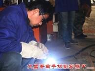 焊工证培训 /焊工技术培训/武汉文昌焊工证技术培训