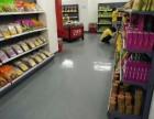 东莞商场超市实用耐磨水泥硬化剂地坪 美观平整性价比高