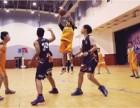 天津有能进行行少儿篮球培训的学校吗