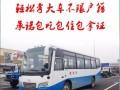 惠州哪里可以考专项作业车 增驾B2黄牌货车 考大车