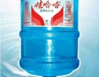 皇姑区珠江送水