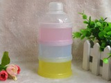 普通款奶粉盒 便携宝宝奶粉格外出奶粉罐米粉存储盒可分拆