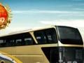 7-60座旅游包车-商务会议-班车全国最低欢迎致
