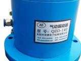 混凝土高频气动振动器 大型气动振动器生产厂家
