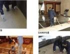 专注公司、工厂学校日常保洁、地毯清洗大理石保养服务