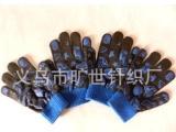 特价 冬季时尚潮流儿童男手套 韩版点胶可