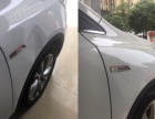 汽车凹陷无损修复及技术培训
