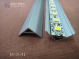 led硬灯条外壳厂家只供led硬灯条外壳U型铝槽外壳