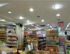 大西门480㎡超市转让可空转【和铺网推荐】