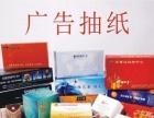 厂家生产画册、杂志、海报、彩页、彩盒印刷 来电优惠
